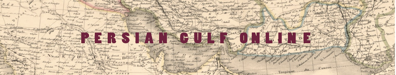 Persian Gulf Online